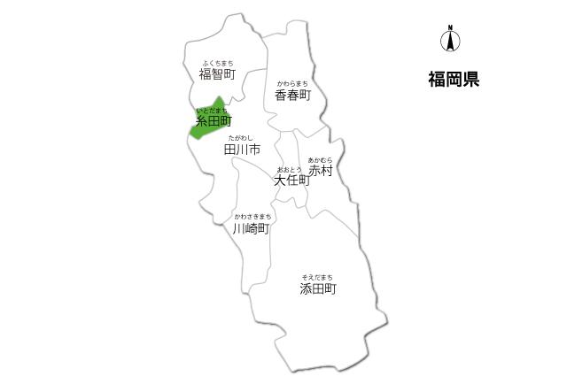田川郡糸田町は廃車引取・手続が無料です | 清水モータース