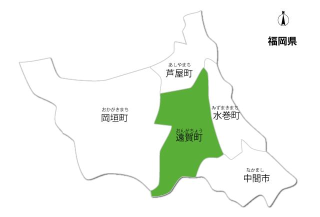 遠賀郡遠賀町は廃車引取・手続が無料です | 清水モータース