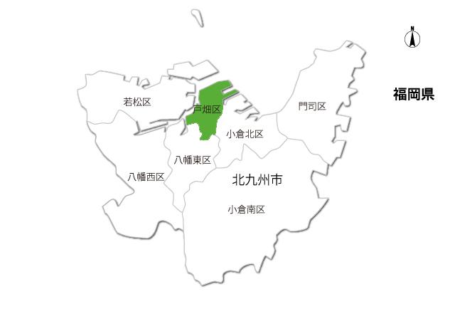 北九州市戸畑区は廃車引取・手続が無料です | 清水モータース
